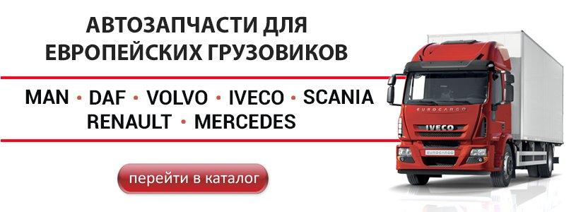 34292b208c7fe Интернет магазин автозапчастей GrantAuto.ru. Продажа запчастей и ...